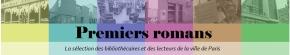 Rencontre autour des «Premiers romans» 2016